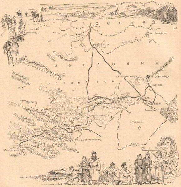 Схематическая карта первого